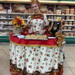 Русско-народные Леди-фуршет на мероприятии